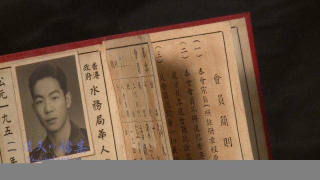 梁威林 祁峰 時任新華社香港分社社長及副社長