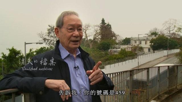 劉文成 - 時任政府水務局華人職工會理事